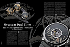 Overseas Dual Time Self-Winding Steel and Titanium by Vacheron Constantin - AMURA